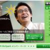 マイクロソフトイノベーションセンターの Microsoft BizSpark のベンチャー支援がすごい!!