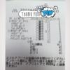 【株主優待】約2000円分を無料に♡マクドナルドはファミリーに最高!