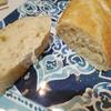 全粒粉フランスパンとワクチンとカレー