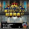 level.1228【雑談】第3世界クエスト追加!!他