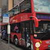 台北観光に絶対おすすめ!!台湾2階建てバスの活用方法