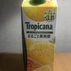 え?イスラエルなの?トロピカーナ『100% まるごと果実感 グレープフルーツ 』を飲んでみた!