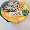 北海道かぼちゃプリン@メイトー