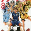 『アオアシ』は青春ど真ん中のサッカー漫画 【感想】