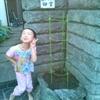 家庭菜園20150515〜0521