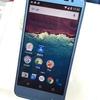 国内初AndroidOne端末507SH実機見てきた