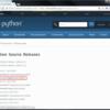 Python3サンプルコード集(その1)