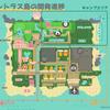 【島開発進捗】島のエントランスと洋風住宅街