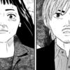 漫画「テセウスの船」6巻!加藤みきおと木村さつき先生!