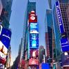 【ニューヨーク】タイムズスクエアのカウントダウン体験談 2017→2018