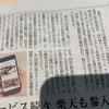 picks 事前オーダーアプリ