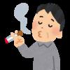 禁煙120日目