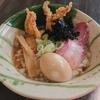村山市 シンチャンラーメン極 極煮干し醤油をご紹介!🍜