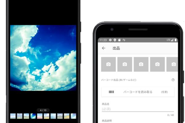 UXを損なわずUploadする画像を4枚から10枚に拡張する改修をした話