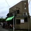 【今週のラーメン3285】 梅乃家 (千葉・竹岡) ラーメン + やくみ 〜スープも肉も麺もどれもミステリアス!千葉県恐るべしなB級グルメラーメン!