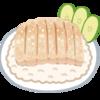 シンプルに美味しい! 「海南鶏飯」と「カオマンガイ」