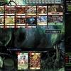 Dominion Online 対戦録 100