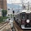 42.祇園祭HMがついた阪急を撮影(その1)