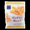 マンダリンオレンジ(ドライ)