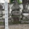 万福寺の宝塔(群馬県高崎市)
