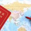 海外旅行保険は無料で入れる!