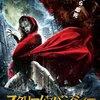 映画:『スクリーム・オブ・バンシー~殺戮の妖精~』――現代に蘇る泣き女の恐怖。