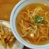 福岡の人気うどん店『ウエスト』「ご当地麺総選挙」の結果は!