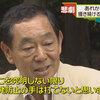 松本サリン事件から24年 河野義行さん「もっと深い真相を」