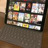 iPad Pro 10.5を買ったのでSSHクライアントアプリを選ぼう