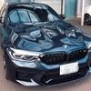 BMW M5コンペティション 2019 レビュー。