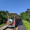 【台湾】苗栗県の三義にあるノスタルジーな『勝興駅』を見に行こう!