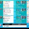 【伝説戦ダブル】PJCS2021使用構築 ザシアンスタン