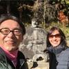 万治の石仏(長野県下諏訪町)〜この地、いいところ