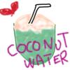美味しい砂糖不使用のココナッツウォーター