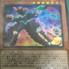 《魔晶龍ジルドラス》はフリーで活躍する魔法罠除去対策カード!ミラーフォースランチャーデッキに是非!