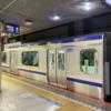 横須賀線・総武快速線用E235系 ピカピカの車体の存在感!