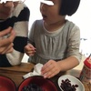 姉妹で(^。^)