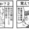 将棋同人誌「カクナリ!5」