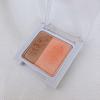 【オルビス】ツイングラデーションアイカラー・オレンジプラリネで旬なグラデが簡単にできた!