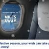 エーゲ航空:新年の願い一般募集