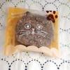 【ねこねこ食パン】ねこねこダックワーズ  可愛すぎ!お手軽価格!の個包装菓子