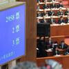 今日の中国42 全人代、主席の任期無制限。 反対票を入れたのは誰だ!
