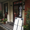京橋おすすめランチ~インスタ映えはしないけどグルメなお店が多いかも~