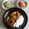 34冊目『31日分の定食カレンダー』から5回めはけんちんカレー定食