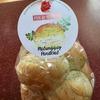 PAN de MANILA(パンデマニラ)には美容と健康に良いモリンガ入りパンデサルもあるんです!その名はマルンガイパンデサル~