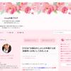 hinaの株ブログ【あすなろ投資顧問】が紹介されました。