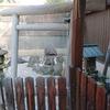 【出雲路幸神社】出雲文化の色濃い下鴨に残された新・旧サルタヒコ信仰 習合の姿