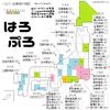 ハロプロメンバーの出身都道府県の図(カントリー兼任とか版)