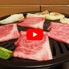 自宅で焼き肉!煙が出ないと話題のイワタニやきまるプレートは本当におすすめ!【検証動画あり】