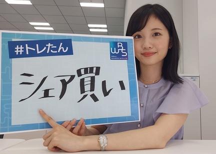 """「WBS」に就いて半年…田中瞳アナウンサー「""""3歩進んで2歩下がってる""""と言われますが、ズンズン前に進むよりも私らしいかなと思っています」"""